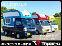 キャンピングカー専門店 Triparu null