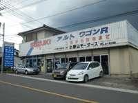 小野山モータース null