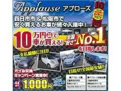三重県四日市市国道23号線沿いに店舗を構えております。☆四日市ドームからスグです☆
