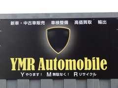 無料保証は熊本県内のお客様に限らせて頂きます。