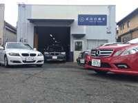 武山自動車 null