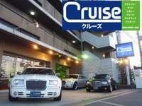 Cruise null
