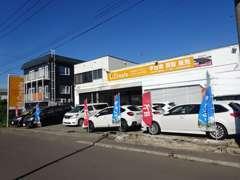 札幌以外のお客様も大歓迎ですので場所がわかりづらい場合はお電話下さい!