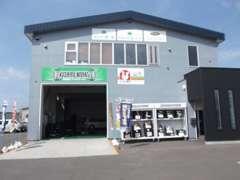 クシロワークス タイヤ販売店