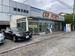 常磐道 千代田石岡インターから車で5分!国道6号すぐそばです。道に迷われた際はお電話にてお問い合わせください。