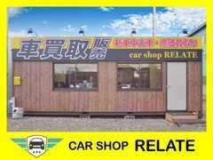 県外納車や買取り、お車の事なら何でもご相談下さい!サービスPIT完備!オイルやタイヤ交換など日常のカーサポートも安心です!