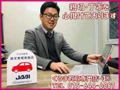 ■代表の勝田です。お客様に寄り添った提案を心掛けております。妥協のない最高のサービスを提供できるよう日々努力しております