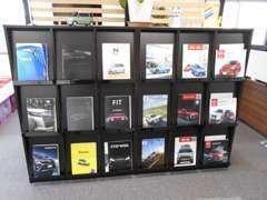 全メーカー、各新車カタログも取り揃えております!カタログだけほしいという方もお気軽にご来店ください♪