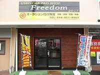 USED CAR PRO SHOP Freedom(フリーダム) null