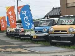 軽自動車、お買い得車、カスタムセダンまで多数展示してます