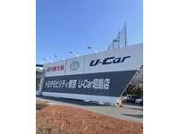 トヨタモビリティ東京 U-Car昭島店