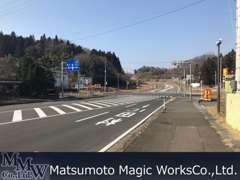 交差点に入りましたら、右折レーンへ。川崎・仙台方面へ。