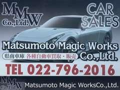 コチラの看板が目印です♪乗用車はもちろんのこと、トラック・重機の販・売買取もお任せください!ご来店前にお電話ください♪
