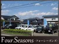Four.Seasons フォーシーズンズ null