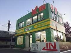 緑の建物が当店の目印!安心のディーラー車を貴方へお届けします