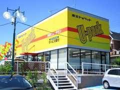 アフターサービスを継続してご提供できる「東京・千葉・神奈川・埼玉」のお客様への販売に限定させて頂きます。