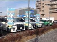 トヨタモビリティ東京 U-Car足立島根店