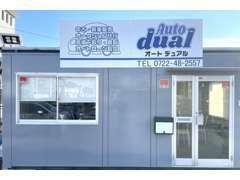 小さい事務所の為、ご来店の際はご連絡頂けると幸いです。