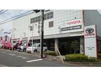 トヨタモビリティ東京(旧トヨタ東京カローラ) 大泉学園店