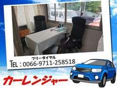 新店舗オープン!埼玉県入間郡毛呂山町市場17-4になります。