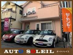 店名のSOLEILはフランス語で「太陽」です!在庫車は常に「太陽」の様にピカピカにしておく事を心掛けております!