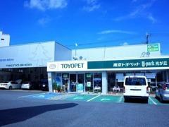 笹目通り土支田交差点より南に150mの好アクセスです。最寄り駅(成増駅・光が丘駅)までの送迎もお気軽にお申し付け下さい。