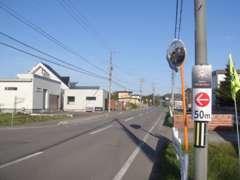 函館空港方面のあいす118方向に向かってお越しください!