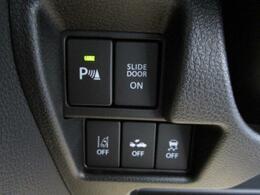 障害物を音でお知らせパーキングセンサー 車線逸脱警告 タイヤのスリップや横滑りを抑えるESP 衝突軽減ブレーキ
