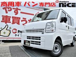 三菱 ミニキャブバン 660 G ハイルーフ 届出済未使用車 衝突軽減 後ソナ- キ-レス
