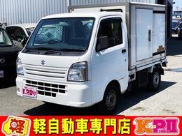 スズキ キャリイ 660 冷凍車 1WAY 類別/型式無し