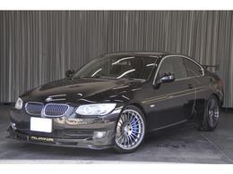 BMWアルピナ B3クーペ GT3 デジタルスピードECUチューン