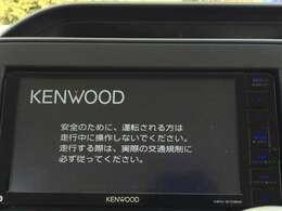 「ケンウッドナビ」 ケンウッドナビ付きで知らない土地のドライブも安心!CD、DVD、TVも楽しめます♪