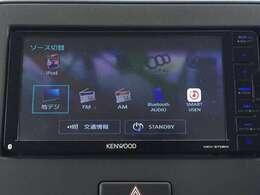 「AVソース」CD・ブルートゥースオーディオ・地デジTVなど様々なメディアのオーディオと利用できます!