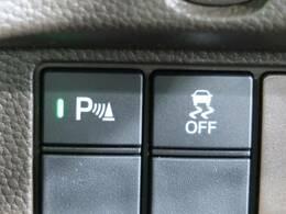 パーキングセンサー☆駐車時になど障害物に反応し警告音でお知らせ☆