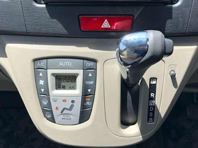 ディーラー中古車だからこそ、安心安全保証付き!鈑金塗装もお任せ下さい!