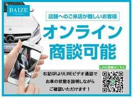 ●北海道から沖縄まで全国どこでもご納車しております!お気軽にお問い合わせ下さい!全国のお客様からのお問い合わせをお待ちしております!