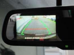 バック時は ルームミラーにて 後方の安全を確認出来ますので バックの運転が楽になります