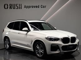 BMW X3 xドライブ20d Mスポーツ ディーゼルターボ 4WD セレクトPKG サンルーフ 純正ナビTV