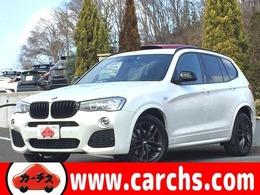 BMW X3 xドライブ20d Mスポーツ ディーゼルターボ 4WD 衝突軽減/サンルーフ/パワーバックドア