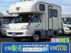 トヨタ ライトエーストラック の中古車 グローバル アスリート 静岡県湖西市 189.0万円