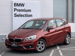 BMW 2シリーズアクティブツアラー 218d プラスPKGパーキングS純正HDDナビLEDライト