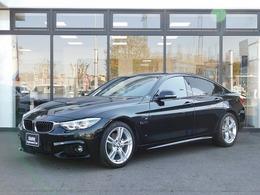 BMW 4シリーズグランクーペ 420i Mスポーツ コンフォートアクセス ACC シートヒーター