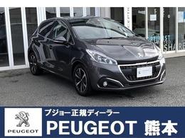 プジョー 208 アリュール ファン エディション 純正ナビ 試乗車 新車保証