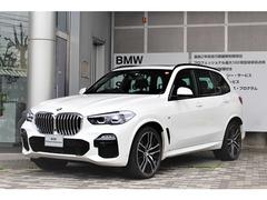 BMW X5 の中古車 xドライブ 35d Mスポーツ ドライビング ダイナミクス パッケージ 4WD 東京都世田谷区 913.0万円