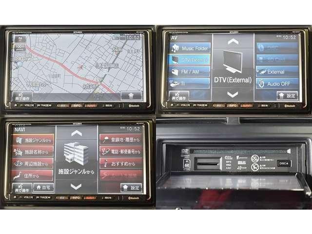 ワイドで明るい液晶画面、簡単な操作方法、多機能ナビゲーション。知らない街でも安心です。三菱電機「NR-HZ001」