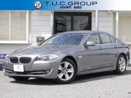 BMW 5シリーズ 528i 直6NA ベ-ジュ革 8速AT iドライブ 2年保証