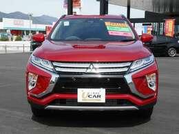 九州三菱自動車のお車をご覧いただき誠にありがとうございます。おすすめのお車です!じっくりご覧ください。ご不明な点はお気軽にお問い合わせください。