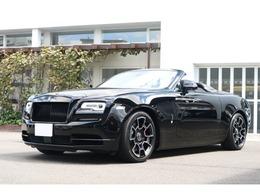 ロールスロイス ドーン ブラックバッジ 正規ディ-ラ-車 OP7159000