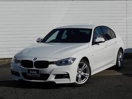 BMW 3シリーズ 320d Mスポーツ 18AW衝突軽減地デジACCETC禁煙認定車