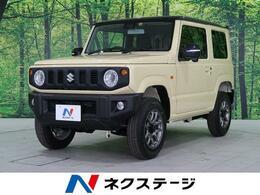スズキ ジムニー 660 XC 4WD 禁煙車 現行型 届出済未使用車 衝突軽減